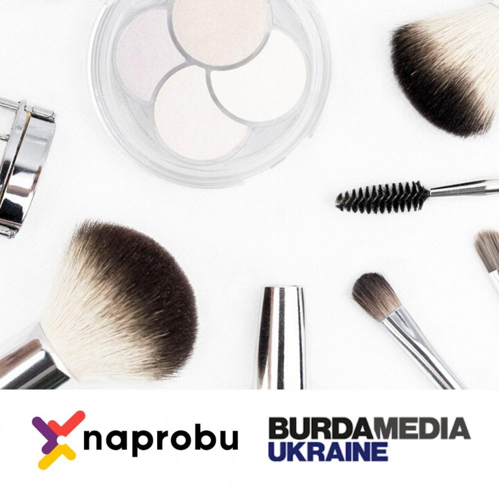 Burda Media Ukraine - новое в портфолио