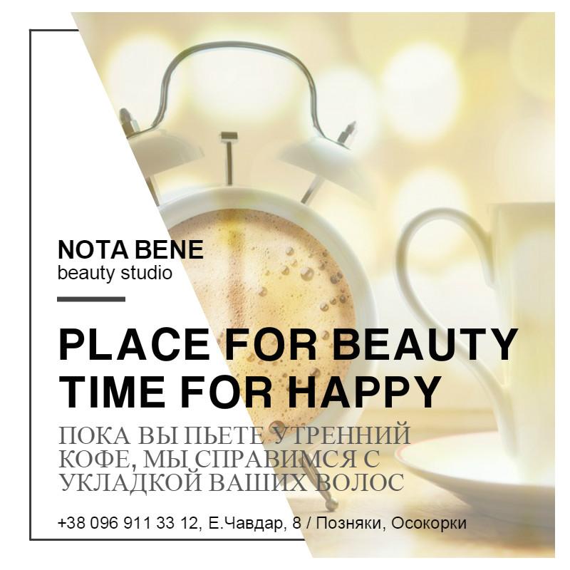 Новое в портфолио - BEAUTY STUDIO NOTA BENE